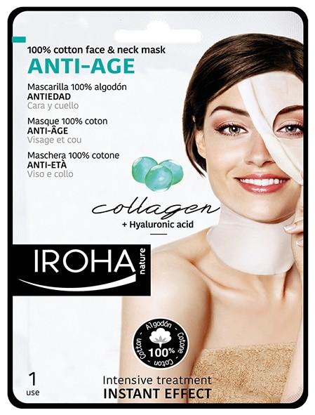 Anti-age маска за лице и шия с +2% КОЛАГЕН