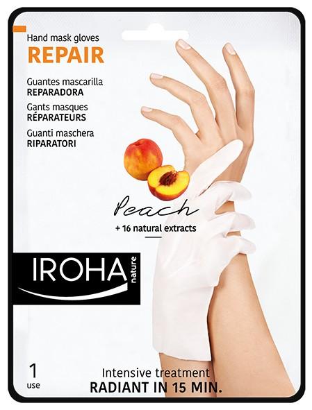 Подхранващи ръкавици с ПРАСКОВА за изтощени ръце