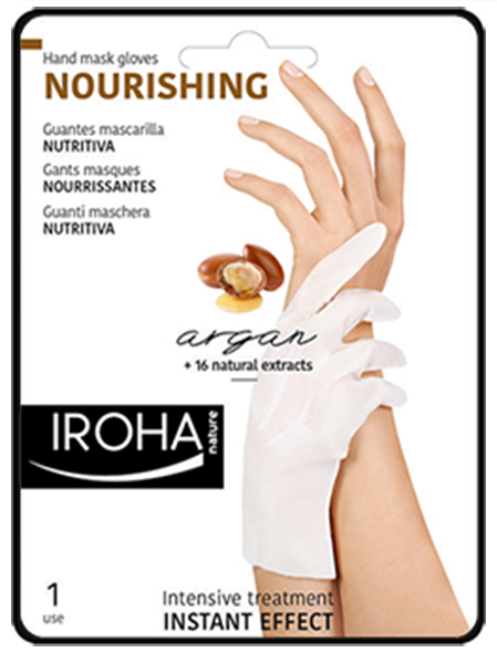 Омекотяващи ръкавици с АРГАН Iroha Nature
