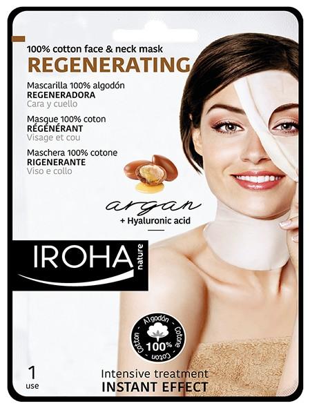 Регенерираща tissue маска за лице с АРГАН