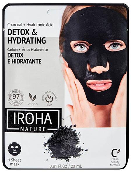Интензивна детоксикираща TISSUE маска